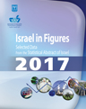 Israel In Figures 2017